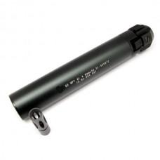 5KU MP7A1 Silencer for KSC/KWA/Umarex